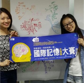 千人支持第一屆臺灣記憶運動錦標賽盛大空前