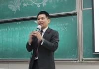 受邀四川大學吳玉章學院記憶法講座