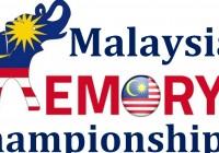 2016馬來西亞記憶運動公開賽~Malaysia Open Memory Championship 2016