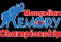 2016蒙古記憶運動公開賽