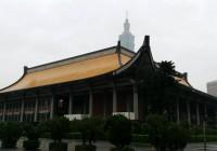 【演講】國父紀念館/簡報技巧