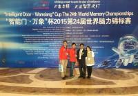 2015第24屆世界腦力錦標賽開幕式