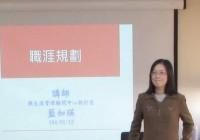 廣播專訪協會顧問:藍如瑛老師–環宇廣播電台