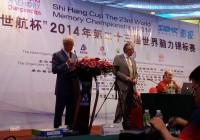 2014世界記憶大賽 Tony Buzan 開幕演說