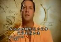 秘密|完整版|中文配音版