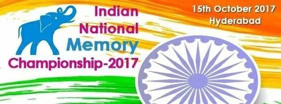 印度記憶運動錦標賽