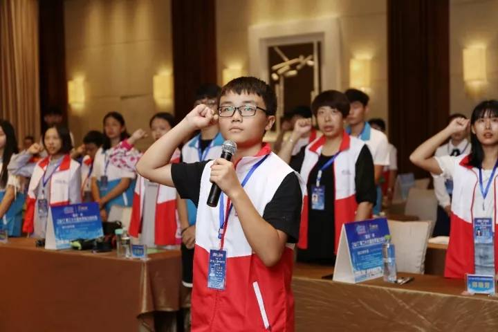 記憶運動錦標賽-中國城市賽