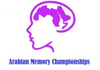 Arab Memory Championships – November 5th – 6th