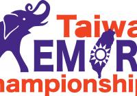 2018臺灣記憶運動錦標賽暨國際青年教育論壇