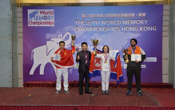 第28屆世界腦力錦標賽落戶中國光谷